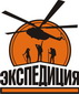 logotip ЭкспедицияГОТ.jpg